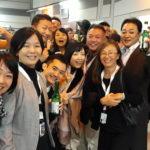 Musikvereinssängerinnen Kaoru Abe-Püschel und Takako Okano mit japanischen Freunden.